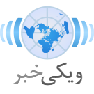 Fawikinews.png