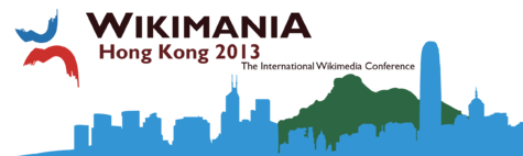 475px-Wikimania-2013-banner.png