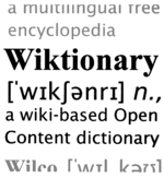 150px-Wiktionary-logo-en.png