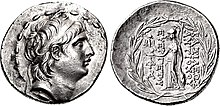 Coin with Antiochus VII likeness on the obverse and the statue of a standing deity on the reverse