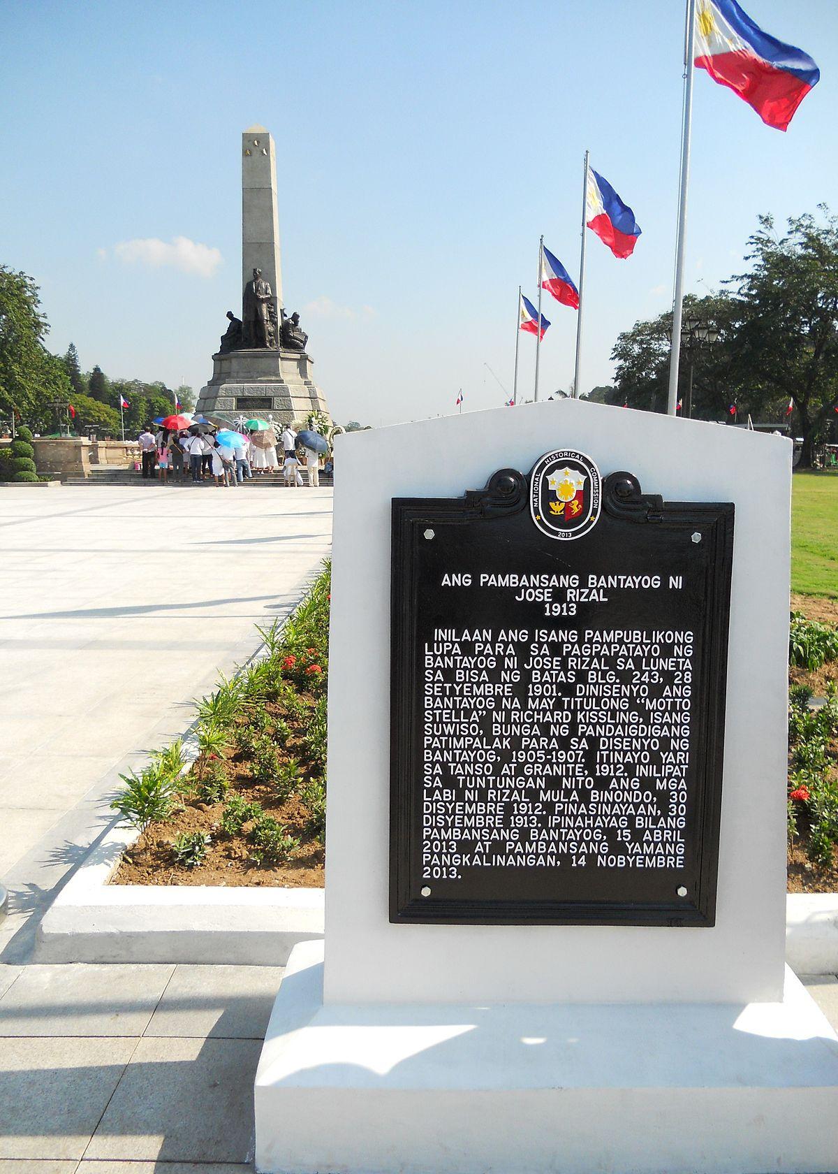 Liste der historischen Markierungen der Philippinen in Metro Manila