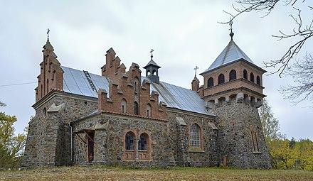 Iglesia de Santa Clara, Horodkivka - gaz.wiki