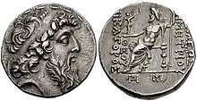 Coin with Demetrius II likeness on the obverse and the statue of a seated deity on the reverse