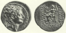 Coin of Alexander II. On the obverse, a bust of the king is depicted. The reverse depicts a seated Zeus