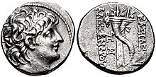 Coin of Alexander II. On the obverse, a bust of the king. On the reverse, double filleted cornucopiae are shown