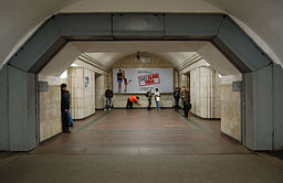 Arsenalna metro station Kiev 2010 01