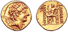 Coin of Alexander II. The obverse depicts a bust of the king. The reverse depicts a seated Zeus