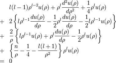 水素原子におけるシュレーディンガー方程式の解