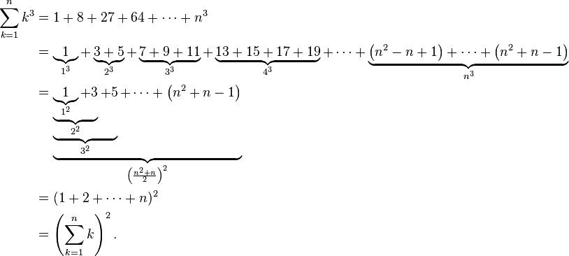 sum of odd natural numbers formula