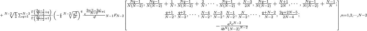 Quintic Equation sqrt[N-2]{\frac...