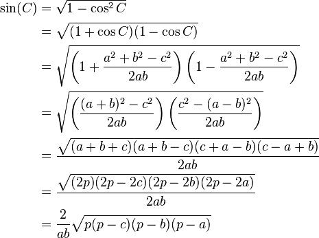 海伦秦九韶公式里面的半周长是什么的半周长?-三角形的周长公式 等