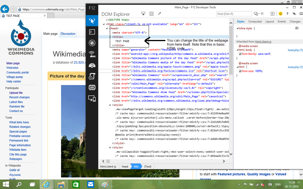 how to open dom explorer in ie