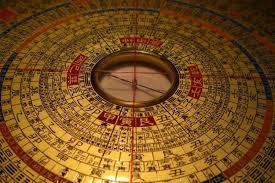 فیزیک ماقبل تاریخ