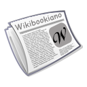 File:Il Wikibookiano.png