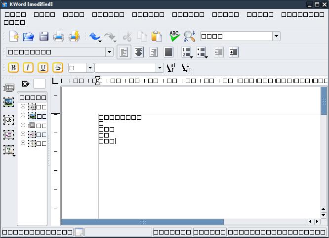 Изображение:LinuxFonts-Basic-fontconfig-res.png