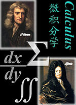 Calculus cover.jpg