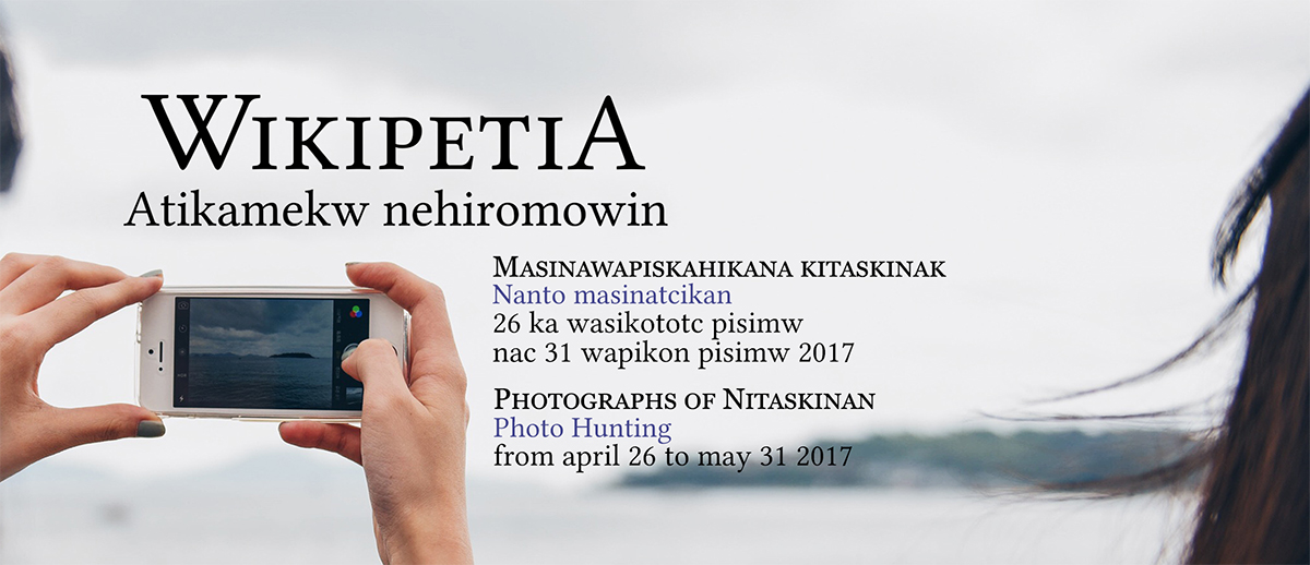 Photo Hunting for articles in Wikipetia Atikamekw Nehiromowin