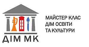 Майстер-клас-лого.jpg