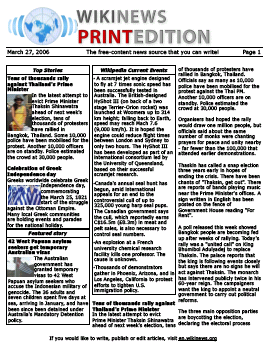 Example edition from March 27, 2006