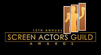 12th Annual Screen Actors Guild Awards® Show Logo. Screen Actors Guild ©1995