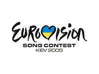Eurovision Song Contest 2005.jpg