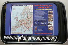 World Harmony Run 2010.JPG