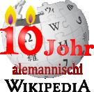 Wikipedia 135px_Wiki_20131103