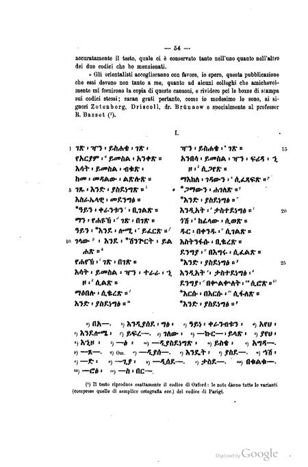 arabic to amharic dictionary pdf