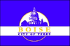 Official flag of Boise, Idaho