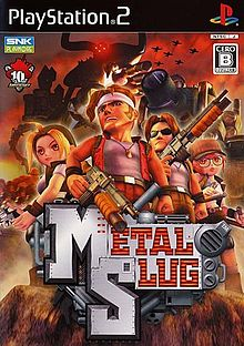 Metal slug 3d cover.jpg