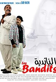 film marocain elbandia