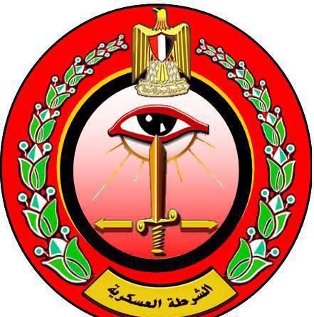 Logo_Military_Police_%28Egypt%29.jpg