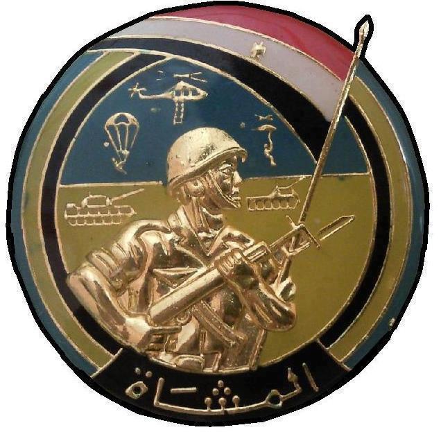 القوات البرية المصرية Logo_Management_Egyptian_infantry