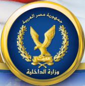 الداخلية وشوبير والدوري بعد بكره !!