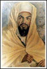 Moulay sliman ben mouhamed.jpg
