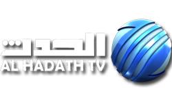 قناة الحدث مباشر يوتيوب
