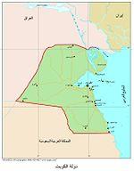 ������ ����������� Kuwait_Map.JPG
