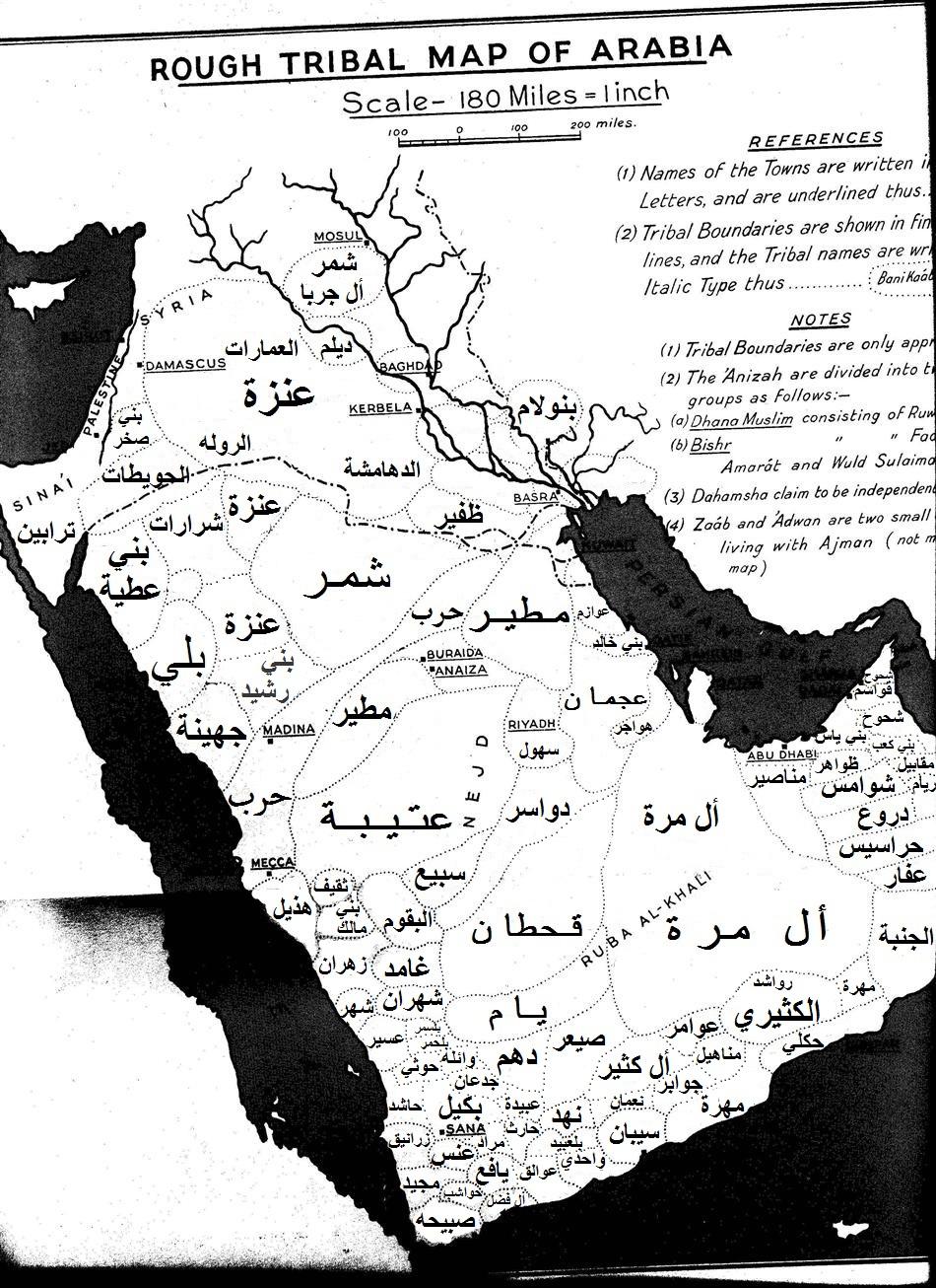 ملف خريطة قبائل الجزيرة العربية و السعودية و اليمن لمستشرق أنجليزي قبل مئة سنة وضعها المستشرق هارولد ديكسون Jpg ويكيبيديا