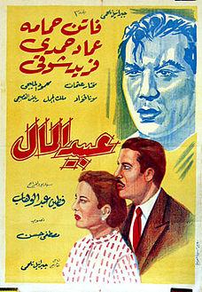 عبد الحليم نويرة = عبد الحليم نويرة Abdel Halim Nowera رجل السلام - مصر = The Man For Peace - Egypt