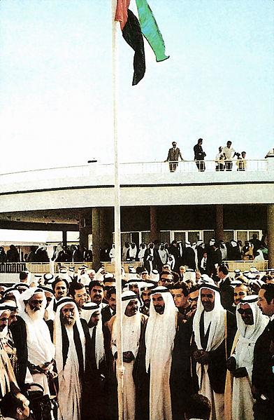 عيد الاتحاد - Magazine cover
