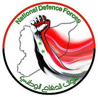 National Defence Force Syria Logo.jpg