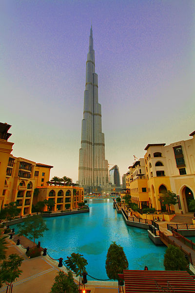 Famous Landmarks In The United Arab Emirates صناعة النجاح
