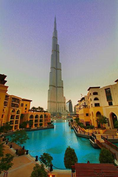 برج خليفة ويكيبيديا