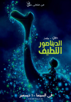 The Good Dinosaur poster araby.png