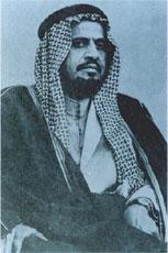 عبد المحسن بن عبد الله بن جلوي آل سعود ويكيبيديا