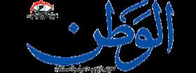 https://upload.wikimedia.org/wikipedia/ar/1/1d/Logo_Alwatan.sy.png