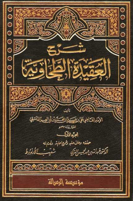 تحميل كتاب ابن غنام pdf