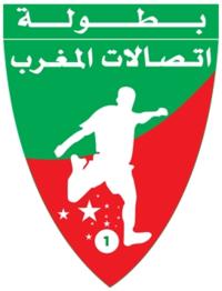 نتيجة بحث الصور عن البطولة الوطنية المغربية