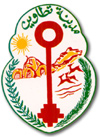 Official seal of تطاوين
