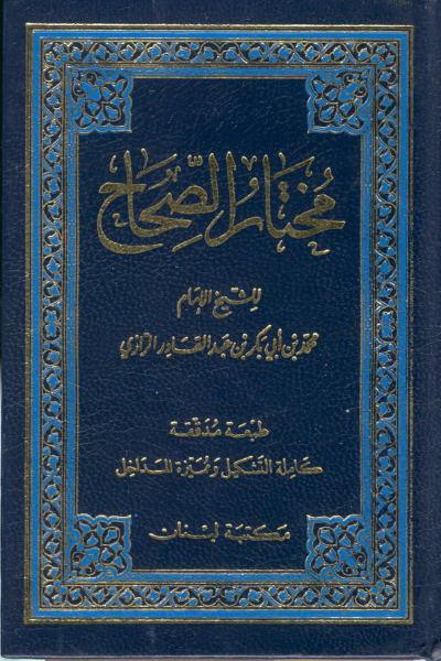 كتاب موهبة 3 pdf